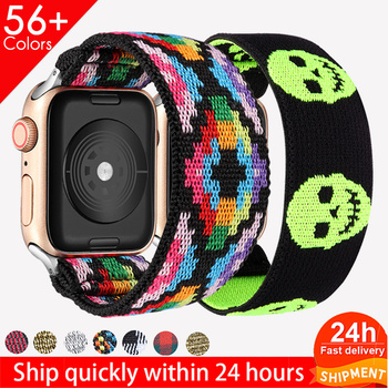 Bohemia Elastic Nylon Solo Loop Strap for Apple Watch Band 6 38mm 40mm 42mm 44mm Iwatch Series 5 4 3 2 Replacement - discount item  65% OFF Watches Accessories