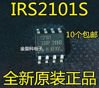10pcs/lot IRS2101STRPBF IRS2101 S2101 SOP8