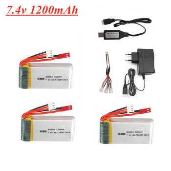 7.4V 1200mAh 2S 803063 30C Lipo Battery For MJX X101 X102 Yi zhang X6 H16 RC Drone Spare Parts 7.4V Battery Charger Set image