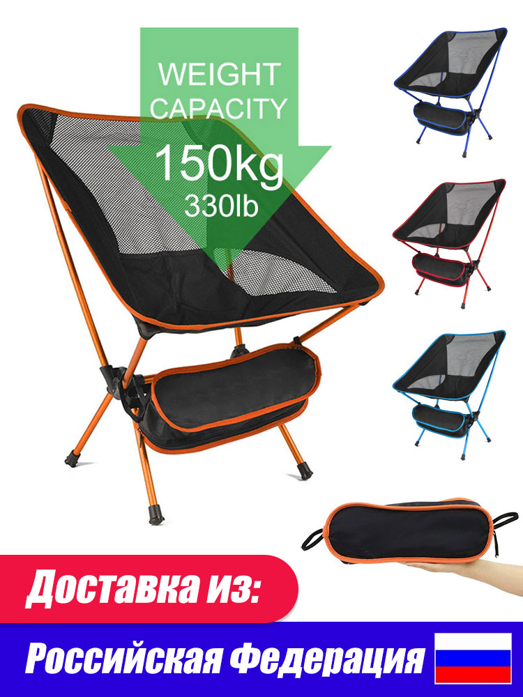 Folding Chair Picnic Seat Fishing-Tools Ultralight Travel Hiking Outdoor High-Load Portable