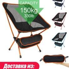 Makšķerēšanas krēsli