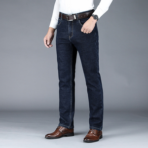Image 4 - NIGRITY 2019 erkek yeni sıcak pazen kot streç rahat düz kot polar kot yumuşak pantolon pantolon artı boyutu 29 44 2 renk