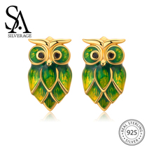 SA SILVERAGE 2019 S925 Sterling Silver Earrings Original Design Popular New Female Temperament Owl