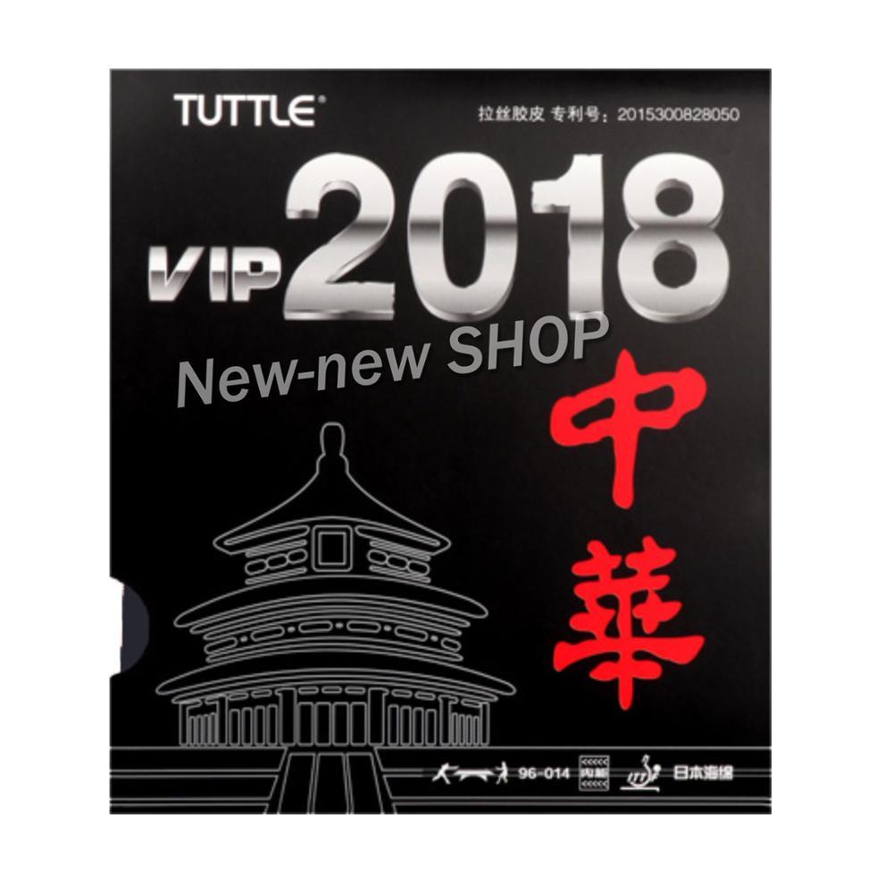TUTTLE VIP 2018 Super Light TACKY 40+ Table Tennis Rubber Ping Pong Sponge Tenis De Mesa