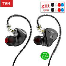 TRN BA5 5BAหูฟังโลหะIEM HIFI MonitorชุดหูฟังStageความละเอียดที่ถอดออกได้2Pin V90/ZSX/C12/AS10