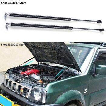 цена на For Suzuki Jimny 3th 2007-2017 Car Front Engine Cover Support Rod Hydraulic Rod Hood Gas Shock Lift Strut Bars Car Accessories