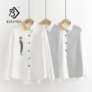 Новое поступление, Женская хлопковая белая рубашка с мультяшной вышивкой, отложной воротник, блуза с длинным рукавом, полосатые Лоскутные П...