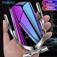 Беспроводное автомобильное зарядное устройство FDGAO с автоматическим зажимом и инфракрасным датчиком, 10 Вт