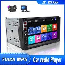 "2 Din Car Radio Touch Screen Digital Display Bluetooth 2din Autoradio Car Backup Monitor Multimedia USB 7"" HD Player MP5"