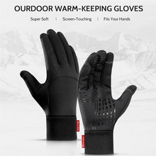 Outdoor Gloves Road Motorcycle Winter Waterproof Warm Nylon Scooter Toccare Schermo