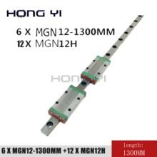6 pces 12mm guia linear mgn12 l = 1300mm trilho de movimento linear + 6 pces mgn12h transporte linear longo para cnc x y z eixo