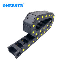 JFLO 1Meter 80 Series Tanks Towline Drag chain Wire Carrier cable Semi-enclosed interior opening Protection chain
