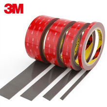 Adhesive-Pad Office-Decoration Double-Sided 3M Strong VHB Foam-Tape Acrylic Car Waterproof