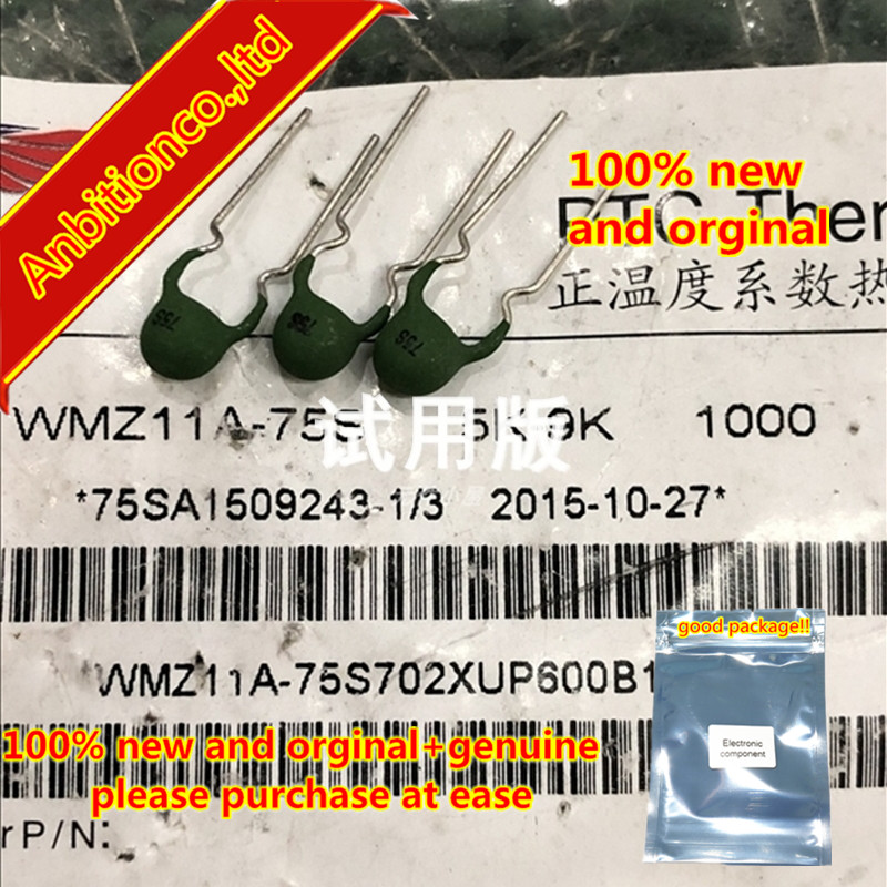 10pcs 100% New And Orginal PTC Thermistor 75S PTC75S WMZ11A-75S 5K-9K In Stock