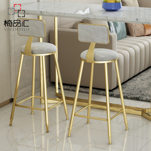 Home Furniture Dining Room Chairs Furniture For Home Garden Modern Luxury Golden Waiting Chairs Sillas De Comedor Bar Stool cheap SAFEBET CN(Origin) =125mm Dining Room Furniture 60-80cm Minimalist Modern Dining Chair Restaurant chair Synthetic Leather