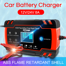 Cargador de batería de 12 V y 24V para coche, 8A, pantalla táctil LCD para motocicleta, Gel Agm, batería de plomo y ácido, cargador de reparación de pulso