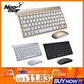 Ultra Dünne Drahtlose Tastatur Tragbare 2 4G Mini Tastatur Maus Set Für Mac/Notebook/TV Box/PC büro Liefert für IOS Android-in Tastatur-Maus-Kombinationen aus Computer und Büro bei