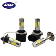 Aeing 2pcs h1 h3 h27 881 880 899 car led fog lights bulbs 12v