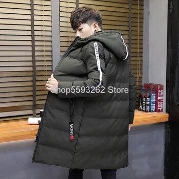 Lian Cap Medium Length Weaving Belt Cotton-padded Jacket Male Hand Padded Jacket Leisure Coat Men's Wear
