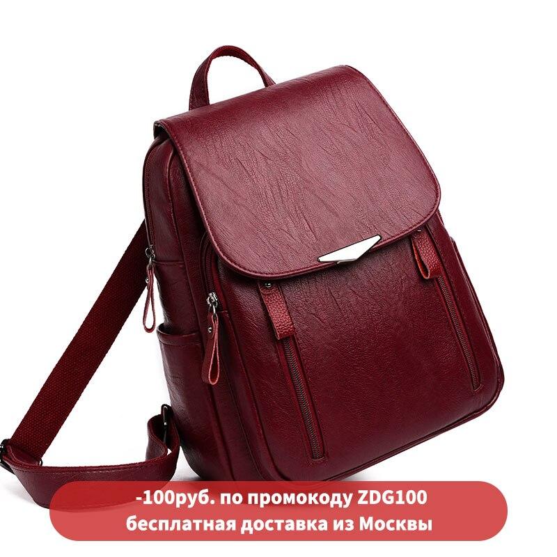 Backpack Women 2020 Leather  Backpack For Women Anti Theft  Schoolbag Black Knapsacks Fashion Bag For Women
