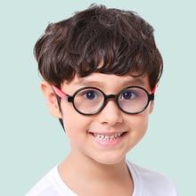Ray Blue Light блокирующие очки с антибликовым УФ цифровым глазом TPEE резиновые гибкие детские мальчики девочки круглые