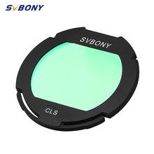 SVBONY быстросъемный CLS фильтр для EOS CCD камер с телескопом и DSL монокуляром F9155D для астрофотографии