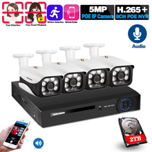 H.265 8ch 5mp cctv sistema de câmera sem fio poe nvr kit ao ar livre à prova dwaterproof água 5mp áudio poe ip câmera sistema vigilância segurança