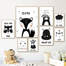 Cat Cow Fox Lion Rhino Cartoon Wall Art Print Canvas Painting  Nordic Posters And Prints Pictures Baby Kids Room