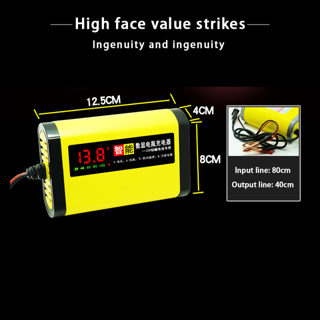 12V 2A Smart Car Motorcycle Battery Charger 220V Full Automatic LCD Display Moto Auto Lead Acid AGM GEL VRLA Batteries Charging