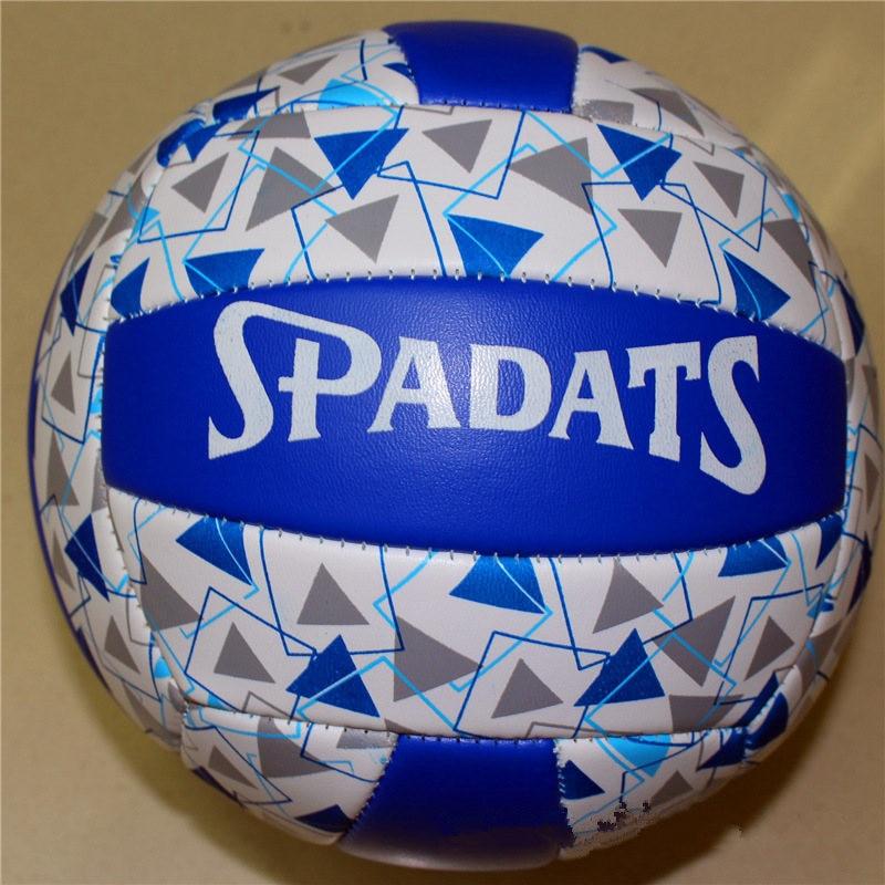 PU Leather Volleyball Ball Official Size 5 Beach Volleyball Ball For Beach Training Blue Handball Volley Ball