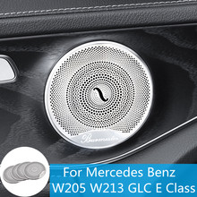 Interior Moulding For Mercedes Benz E200 E220 E300 E350 W213 C180 C200 C220 C250 W205 GLC Interior Trim Door Audio Speaker Cover