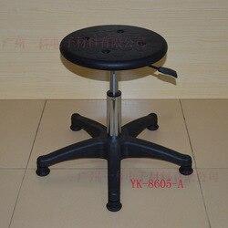 Производители поставляют антистатические ПУ пены Высота Регулируемый табурет стул высота с регулируемой окружностью табурет производств...