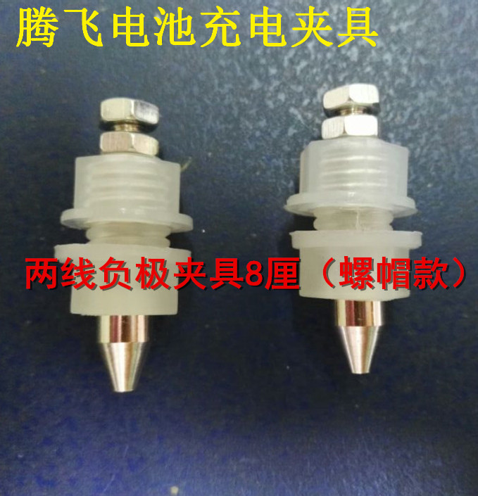 18650 Battery Sub-container Fixture Tester Clip Detection Cabinet Thimble Probe Contact Fixture 8-38