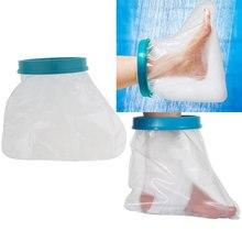 Многоразовые водонепроницаемые ноги литая крышка повязка на рану протектор для душа Ванная комната Дети больные