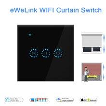 "EWeLink האיחוד האירופי בארה""ב WiFi וילון עיוור מתג עבור רולר תריס חשמלי מנוע Google בית Alexa הד קול בקרת DIY חכם בית"