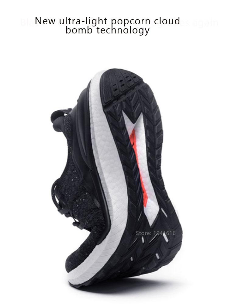Xiaomi MIJIA Sneakers 4 - a Xiaomi sportcipő is beköszönt 4