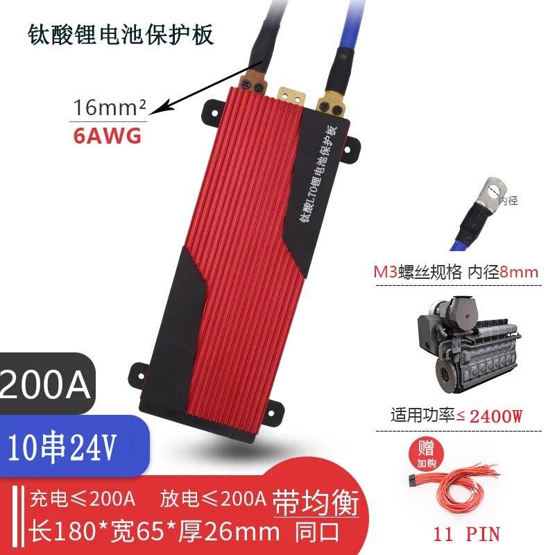 Placa de Proteção Equilibrado da Bateria de Lítio Bms da Bateria da Corrente Pcm com Módulo Alta s 24 80a 100a 200a 18650 3.2 v Lifepo4 8