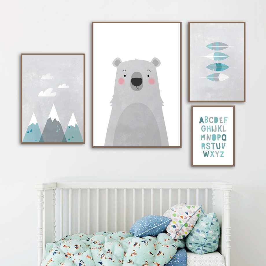 الدب الجبل ريشة مغامرة إقتباس الرسم على لوحات القماش الجدارية الشمال الملصقات و يطبع جدار صورة الطفل الاطفال غرفة ديكور
