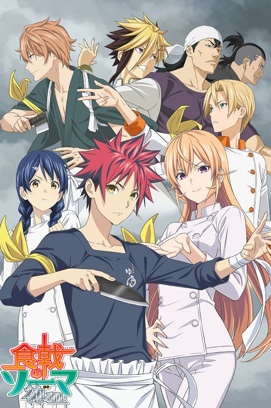 ?[c.c動漫][10月新番][食戟之靈 神之皿][Shokugeki no Soma S4][01][GB][1080P][MP4][網盤]