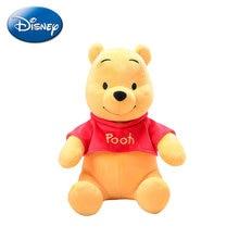 Disney с Винни пухом для м/ф Пуха и оригинальные Плюшевые игрушки