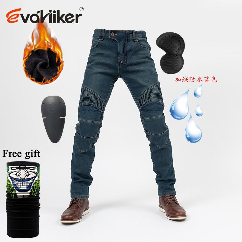 Windproof Winter Warmer Motorcycle Jeans Casual Men's Motorbike Motocross Road Knee Protective waterproof Moto Jeans Trousers
