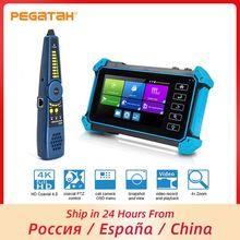Pegatah Cctv Tester mini monitör Video kamera için taşınabilir dokunmatik monitör poe tester cctv ptz wifi ip kameralar