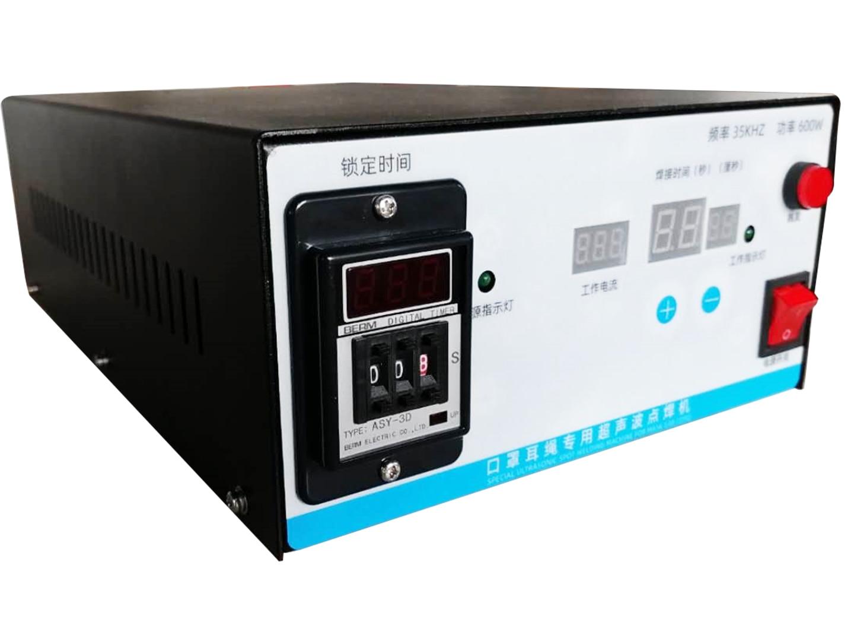 28KHZ Handheld 800W Ultrasonic Plastic Welding Machine for Riveting And Welding 3