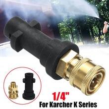 High Pressure Foam Pot Adapter Cleaning Foam Pot Cleaning Gun 1/4 Inch Quick Adapter For Karcher K Series Car Washer