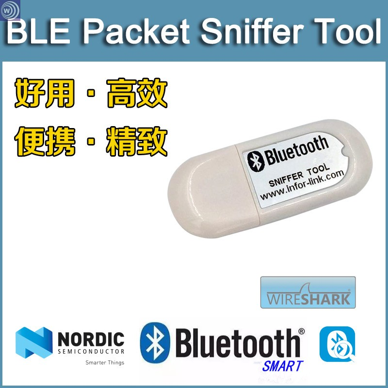 NRF51822 DONGLE Bluetooth4.0 4.1 Protocol Analyzer BLE SNIFFER Bluetooth Adapter