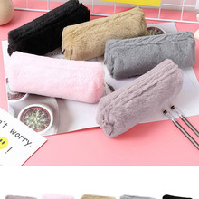 Small Fresh And Cute Plush Simple Octagonal Pencil Case Student Pencil Pen Case Cosmetic Makeup Bag Storage Pouch Purse