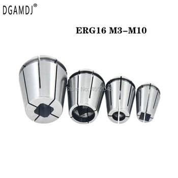 Rigid Tapping chuck ISO standard M3-M10 ERG16 ER16 Collet Taps square collets Machine Taps collets lathe Milling Tools taps