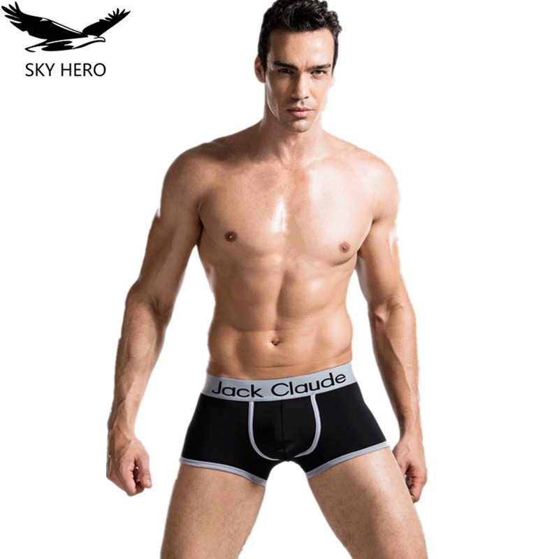 Mens Boxer Underwear Breathable Shorts Boxers Homme Cuecas Imported Milk Silk U Convex Male Men's Casual Underpants Homewear