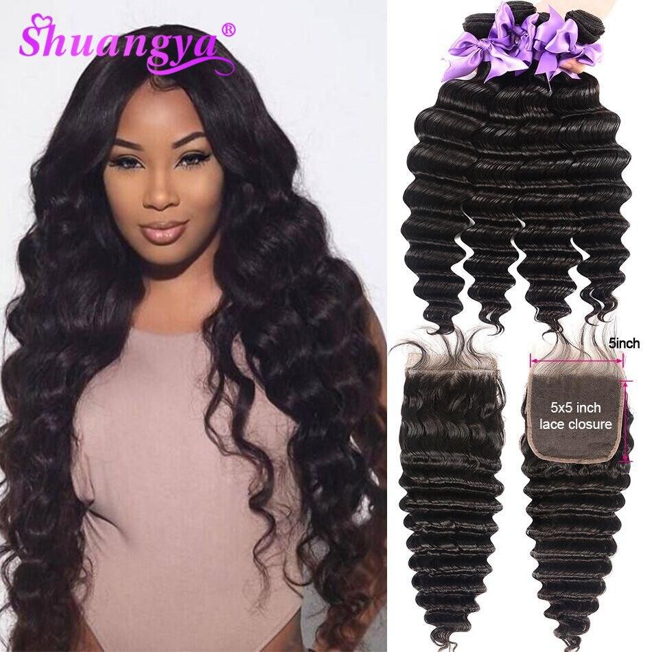 Loose Deep Wave Bundles With Closure 5x5 Closure With Bundles Remy Hair 100% Human Hair 3/4 Bundles With Closure Shuangya Hair