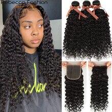 Rebecca – cheveux brésiliens naturels Remy ondulés, lot de 3, 4x4, avec Lace Closure